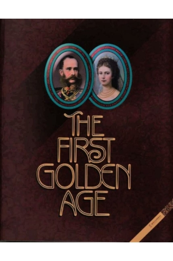 The First Golden Age – Painting in the Austro–Hungarian Monarchy and the Műcsarnok