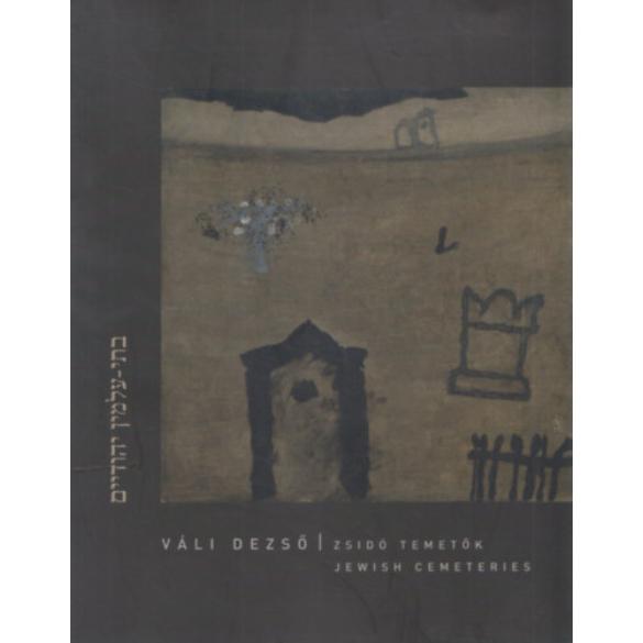 Váli Dezső: Zsidó temetők